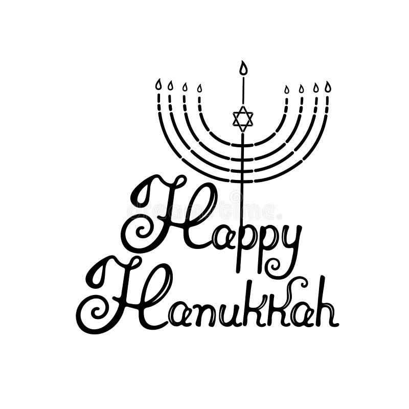 Happy Hanukkah hand lettering. Menorah with the star of David. Jewish holiday of light. royalty free illustration