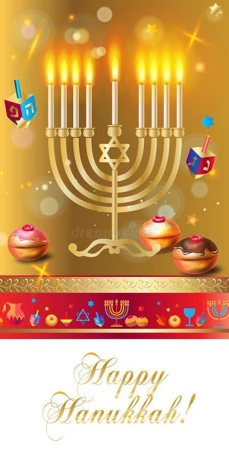 Happy Hanukkah greeting card, menorah, chanuka, dreidel, hanuka background. Happy Hanukkah invitation card with traditional Jewish Holiday Hanuka festival of stock illustration