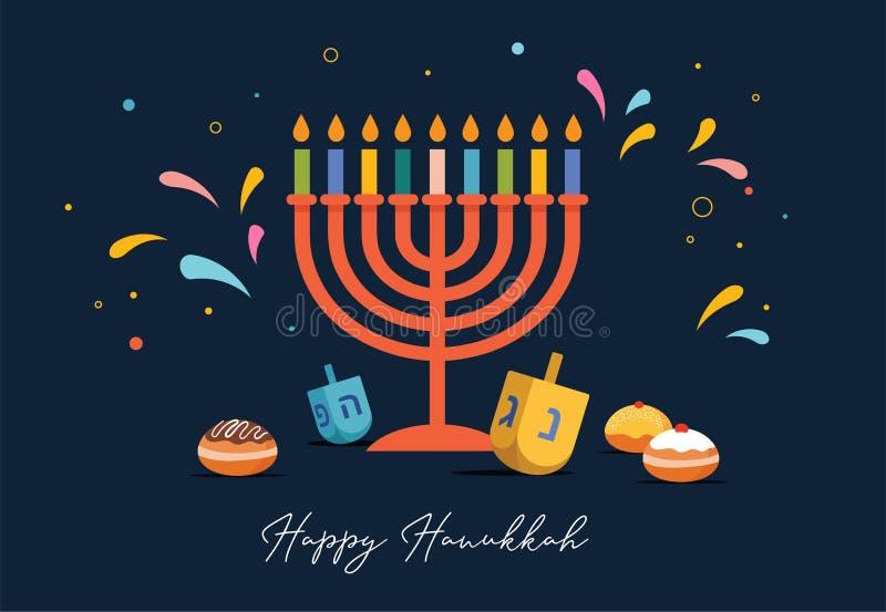 Happy Hanukkah, Jewish Festival of Lights background for greeting card, invitation, banner. With Jewish symbols as dreidel toys, doughnuts, menorah candle vector illustration