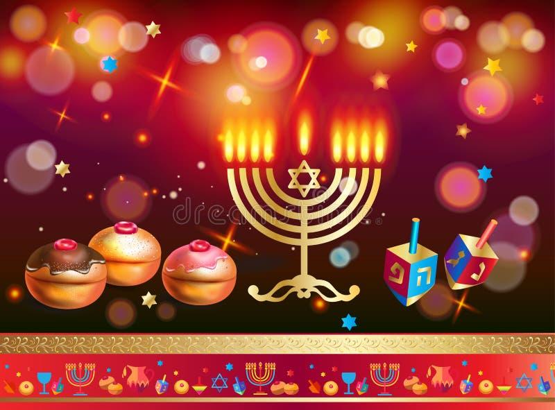Happy Hanukkah Gold Menorah, Baked Donuts with Blueberry and Confetti Chocolate Glaze, wood dreidel. Happy Hanukkah Poster with Traditional Chanukkah Festival stock illustration