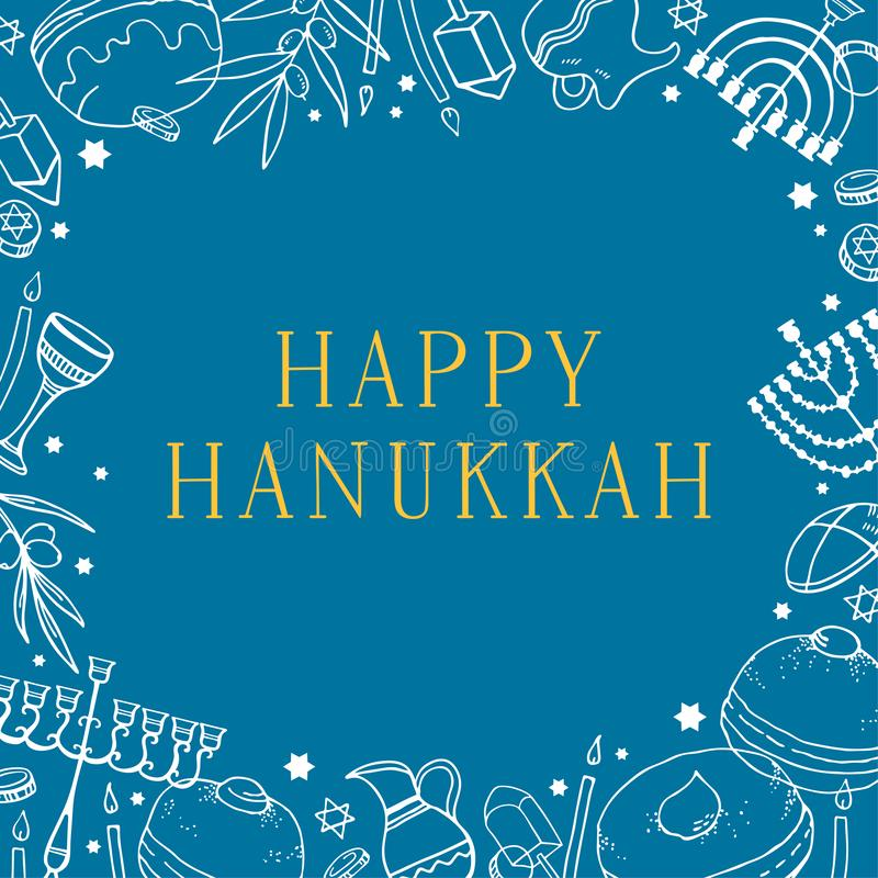 Happy Hanukkah. Rectangular frame design template. hand drawn outline vector sketch with traditional holiday objects vector illustration
