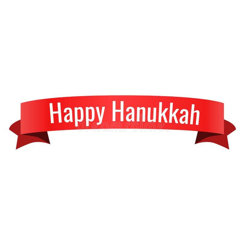 Happy hanukkah red banner icon, flat style vector illustration