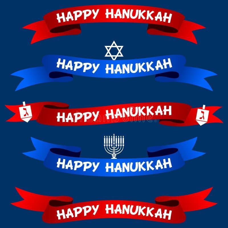 Happy Hanukkah Ribbons or Banners Set vector illustration