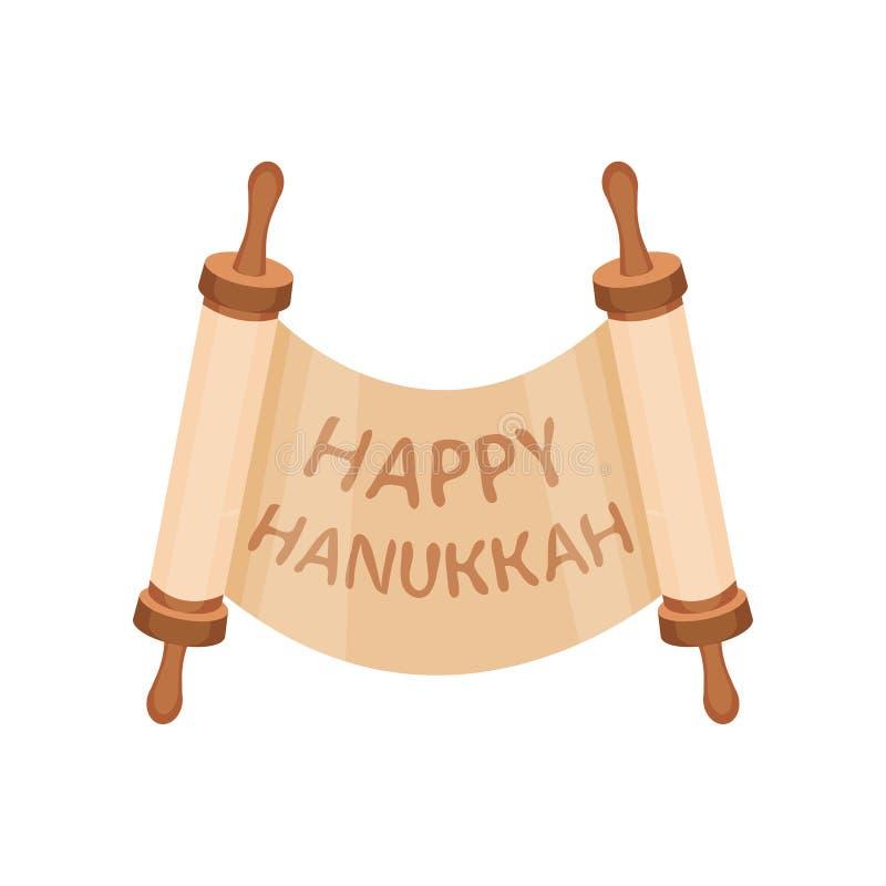 Happy Hanukkah scroll concept. Chanukah holiday symbol. stock illustration