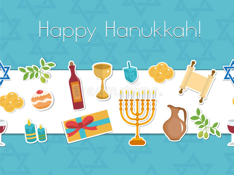 Happy Hanukkah seamless poster. Happy Hanukkah greeting card, flyer vector illustration