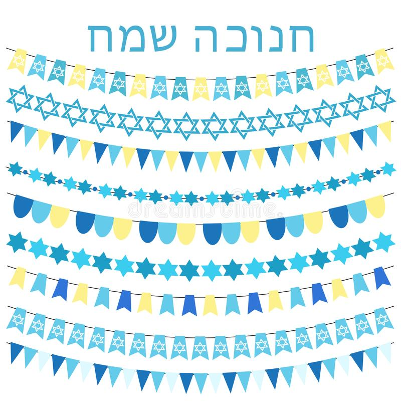 Happy hanukkah set of garlands, bunting, flags. Collection of design elements, decorations for a Jewish holiday vector illustration