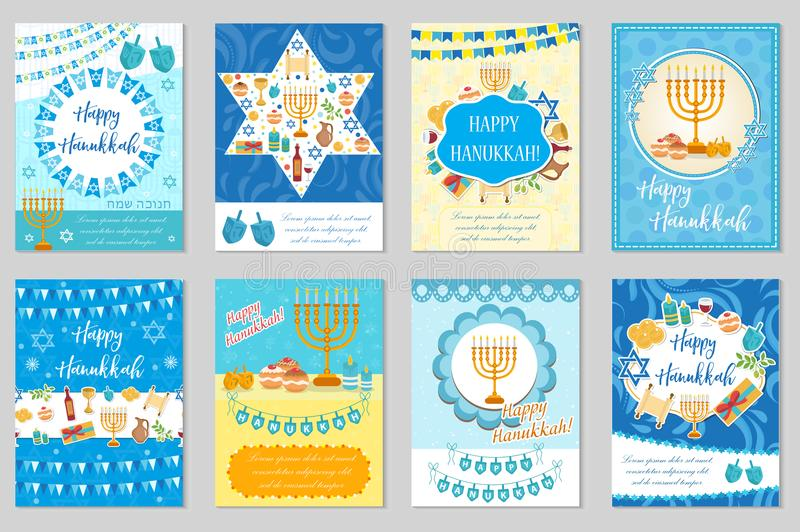 Happy Hanukkah set of greeting cards, flyer, poster. Hanukkah collection of templates for your invitation design. With stock illustration