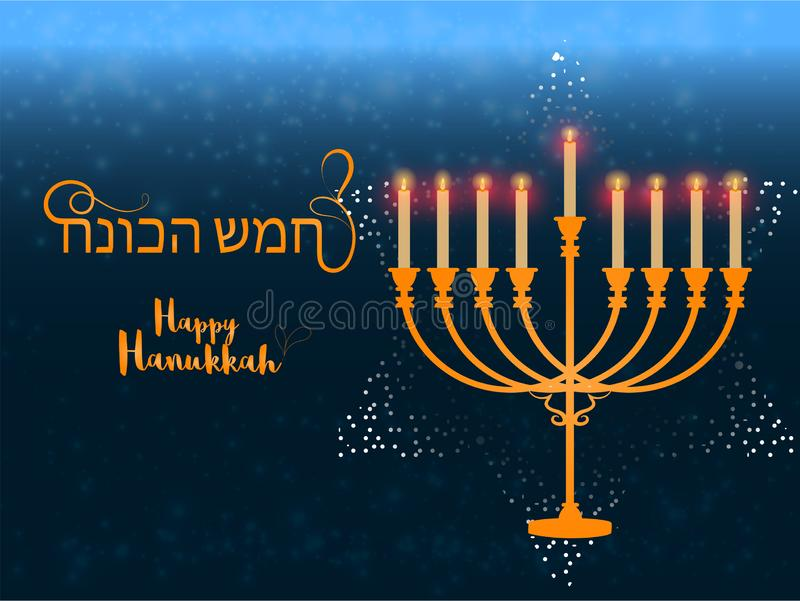 Happy Hanukkah text in Hebrew language with illustration of menorah (traditional candelabra) and david star for Jewish Holiday ce royalty free illustration