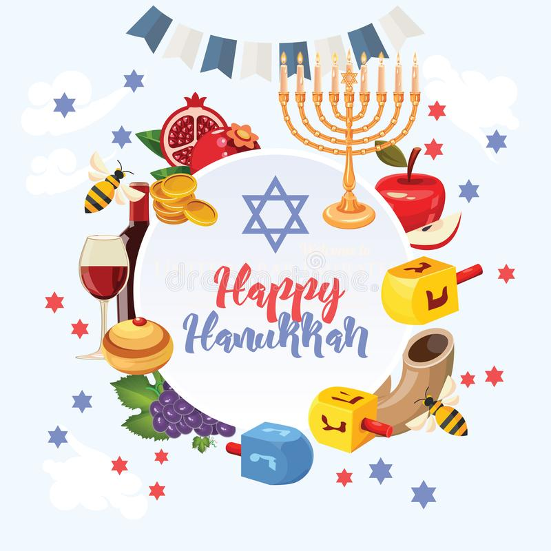 Happy Hanukkah vector greeting card with David`s star and menorah in modern style royalty free illustration