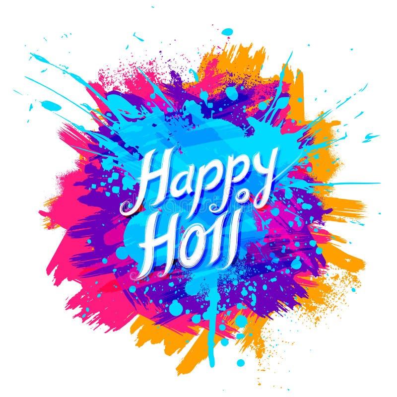 Happy Holi background for color festival of India celebration greetings. Illustration of abstract colorful Happy Holi background for color festival of India royalty free illustration