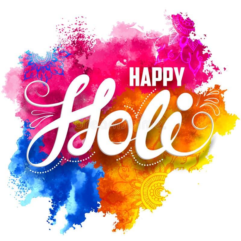 Happy Holi background royalty free illustration