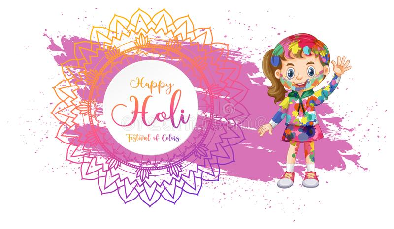 Happy Holi festival poster design with colorful background royalty free illustration