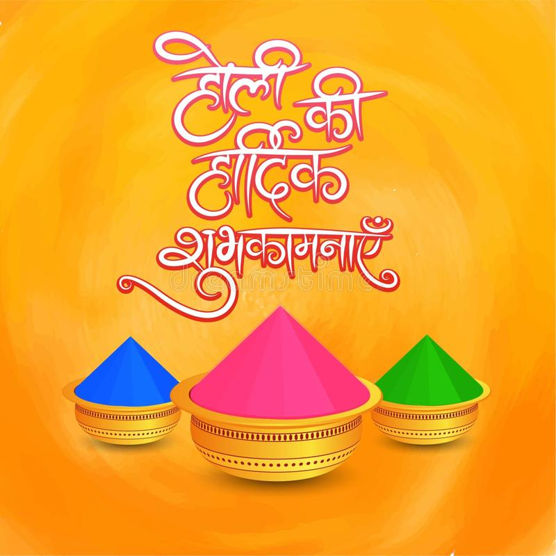 Happy Holi text in hindi language with illustration of bowls full of dry colours on orange background can be used as greeting card stock illustration