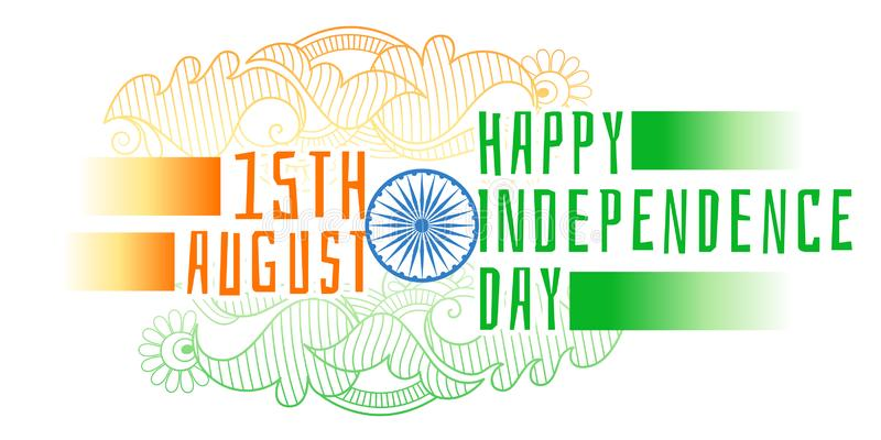 Happy independence day of india decorative background vector illustration