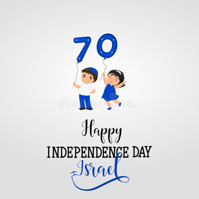 Happy independence day of Israel. 70th anniversary. Modern design template with hand lettering. Vector illustration. kids logo royalty free illustration