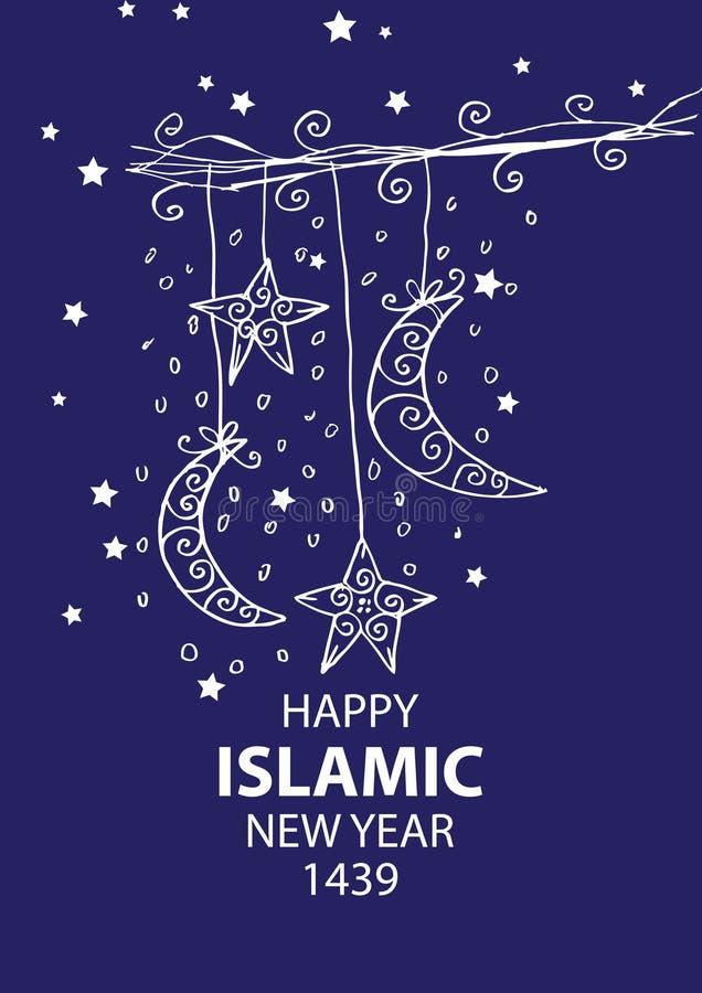 Happy islamic new year 1439 stock illustration illustration of download happy islamic new year 1439 stock illustration illustration of arab abstract 99947465 m4hsunfo