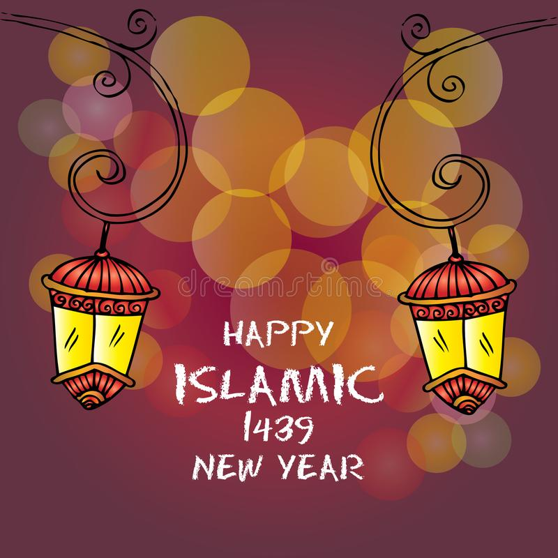 Happy islamic new year 1439 stock illustration illustration of download happy islamic new year 1439 stock illustration illustration of greeting 1439 99944869 m4hsunfo