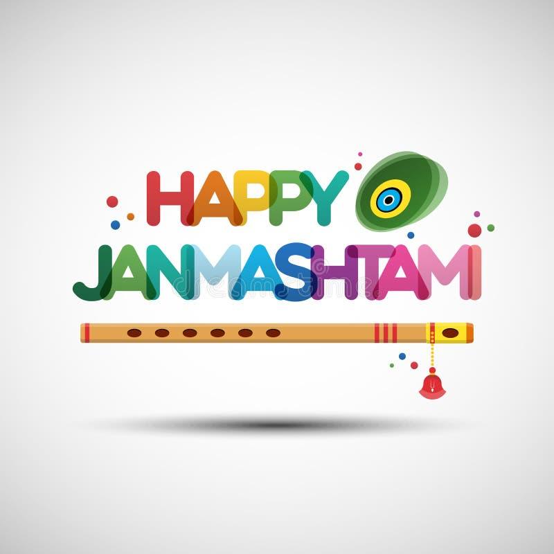 happy janmashtami greeting card design stock vector