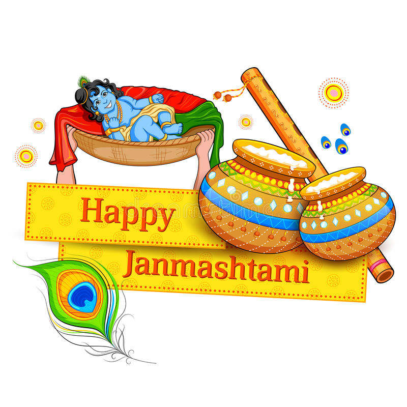 Happy Janmashtami stock illustration