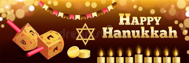 Happy jewish hanukkah banner, realistic style. Happy jewish hanukkah banner. Realistic illustration of happy jewish hanukkah vector banner for web design stock illustration