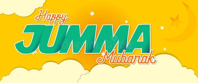 Happy jumma mubarak modern design banner. Horizontal for banner islamic style royalty free illustration