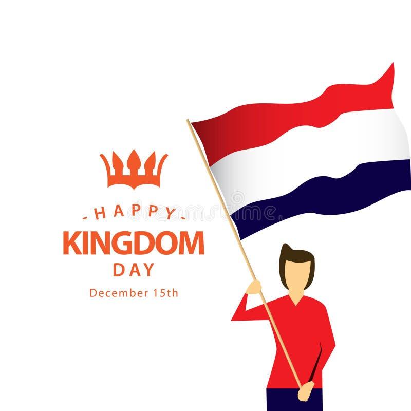 Happy Kingdom Day Vector Design Illustration. Happy Kingdom Day Vector Template Design Illustration royalty free illustration