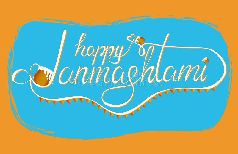 Happy Krishna Janmashtami. God Krishna in Lotus flower royalty free illustration