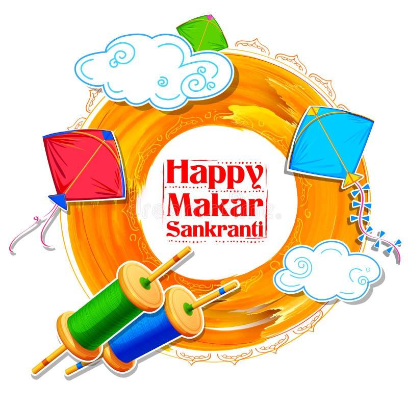 Happy Makar Sankranti wallpaper with colorful kite string for festival of India. Illustration of Happy Makar Sankranti wallpaper with colorful kite string for vector illustration