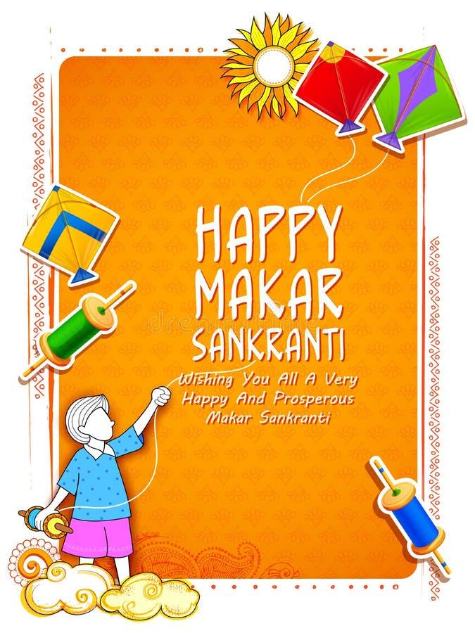 Happy Makar Sankranti wallpaper with colorful kite string. Illustration of Happy Makar Sankranti wallpaper with colorful kite string for festival of India vector illustration