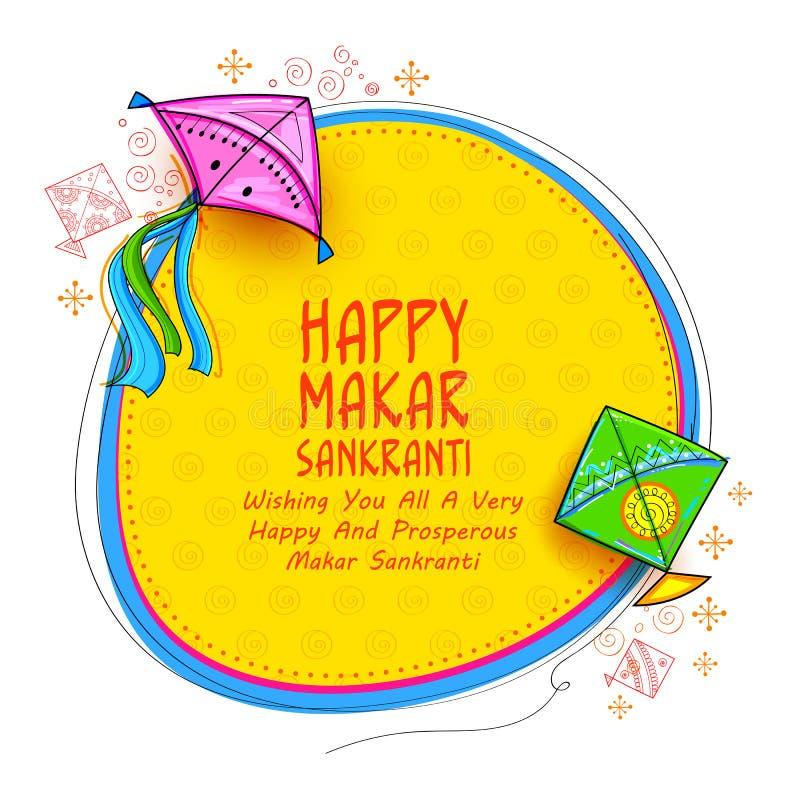 Happy Makar Sankranti wallpaper with colorful kite string. Illustration of Happy Makar Sankranti wallpaper with colorful kite string for festival of India royalty free illustration