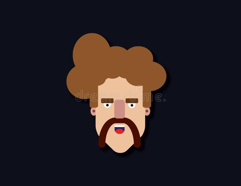Happy man avatar stock photo
