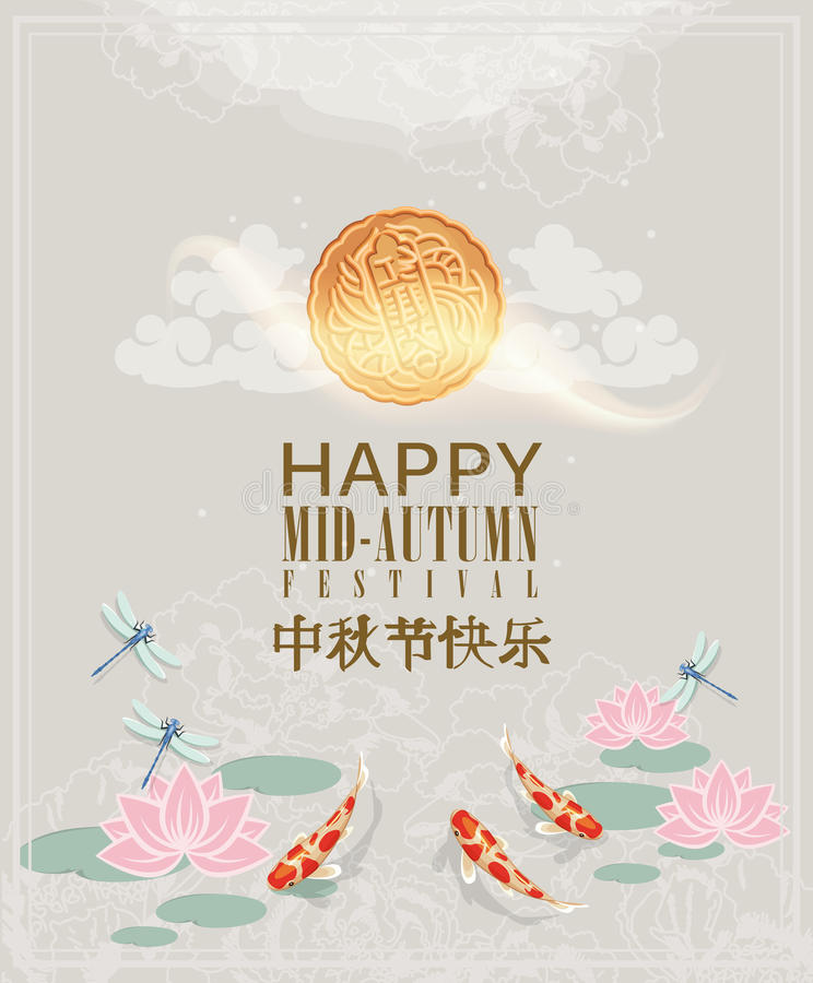 Happy Mid Autumn Festival background with mooncake and chinese traditional icons. Vector illustration.nChinese translate : Mid Autumn Festival vector illustration