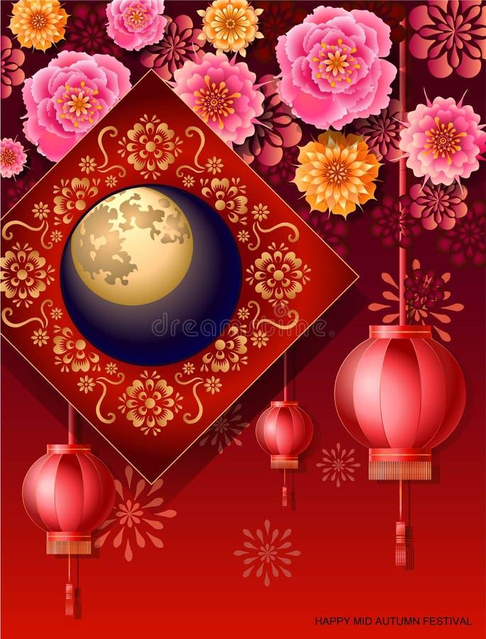Happy mid autumn festival 1 vector illustration