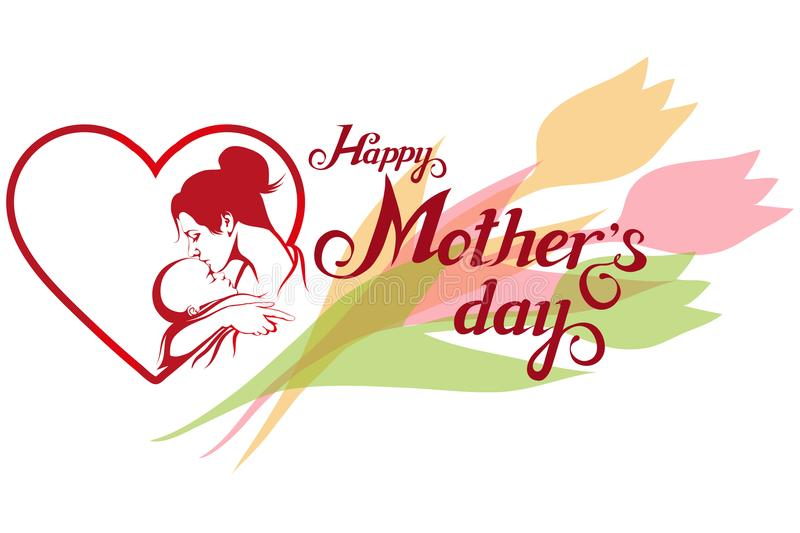 Happy Mother`s day Lettering. Silhouette of a mother and her child. Mother`s day greeting card. Maternal love for Her Baby stock illustration