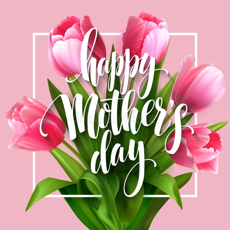 Happy Mothers Day lettering. vector illustration