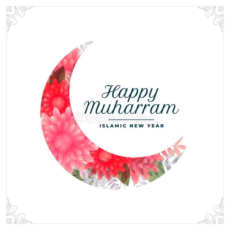 Happy Muharram Background With Realistic Arabic Lanterns