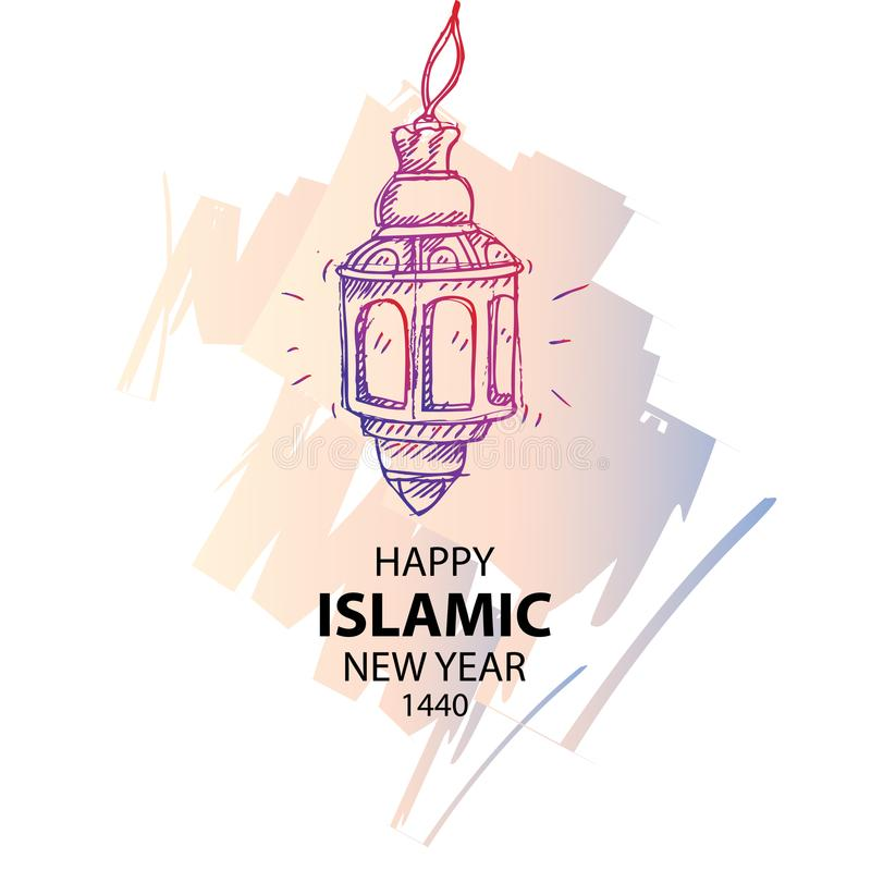 Happy Muharram 1440 Hijri Islamic New Year  Stock Vector