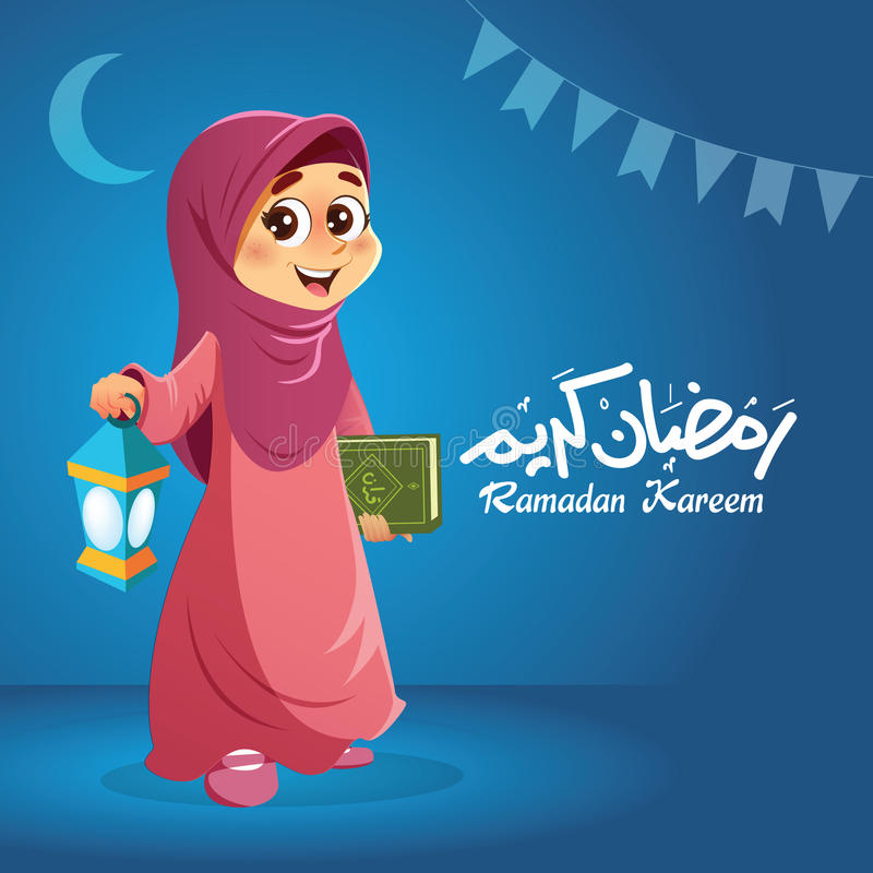 Happy Muslim Girl Holding Quran Book. Young Happy Muslim Girl Holding Quran Book with Ramadan Lantern in Hand stock illustration