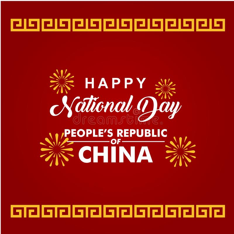 Happy National Day People's Republic of China Vector Template Design Illustration. Happy National Day People Republic of China Vector Template Design royalty free illustration