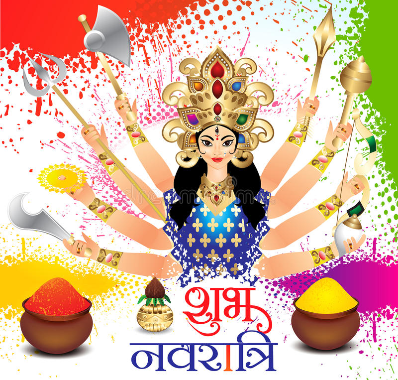 Happy navratri celebration colorful background wtih goddess durg. Happy navratri celebration colorful background with goddess durga vector illustration royalty free illustration