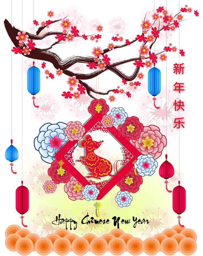 Happy New Chinese Year 2020 year of the Rat. Year of the mouse vector illustration