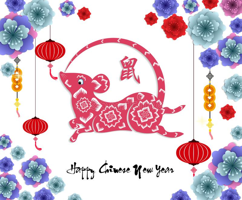 Happy New Chinese Year 2020 year of the Rat. Year of the mouse royalty free illustration