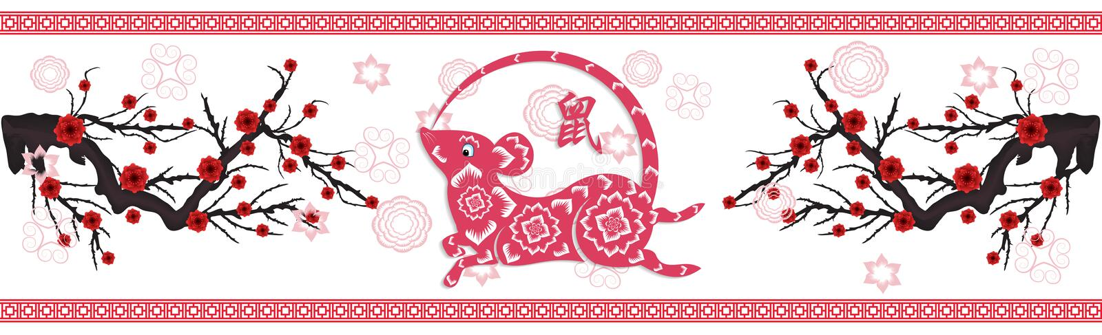 Happy New Chinese Year 2020 year of the Rat. Year of the mouse stock illustration