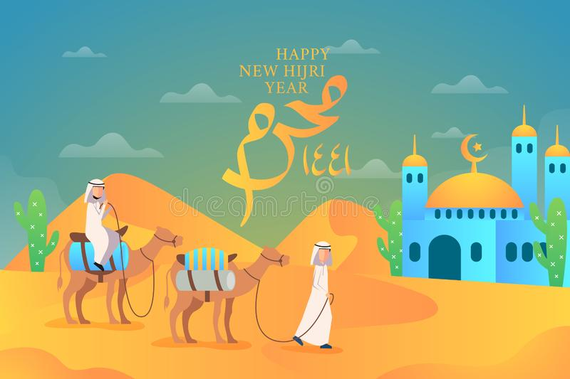 Happy new hijri year illustration with man camels in the desert with mosque. Happy new hijri year illustration with man camels in the desert royalty free illustration