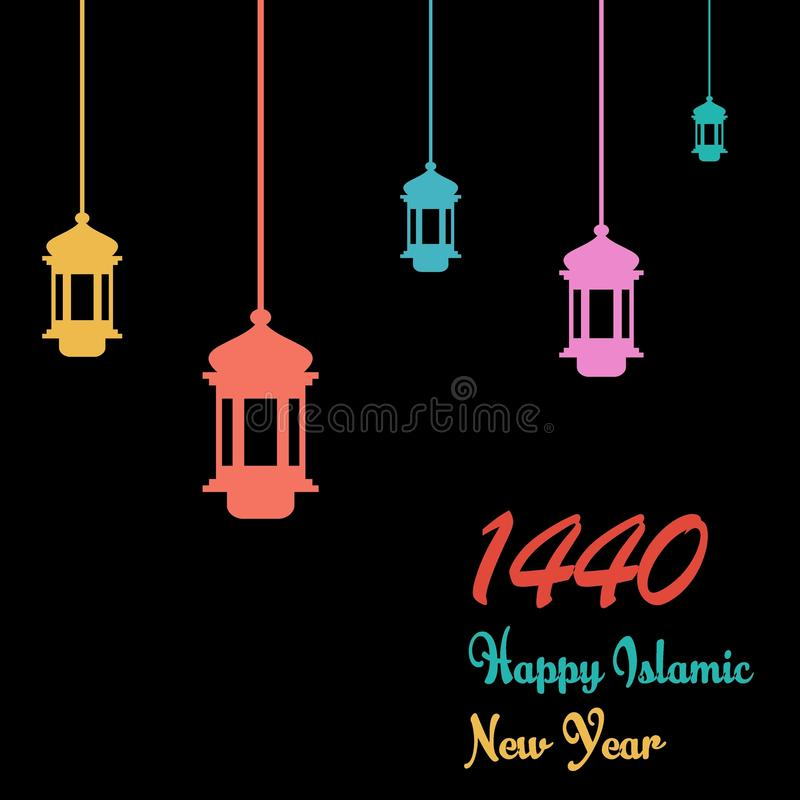 Islamic Hijri Stock Illustrations – 1,467 Islamic Hijri