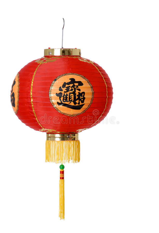 Happy New Year. Celebrating the Chinese New Year royalty free stock photography