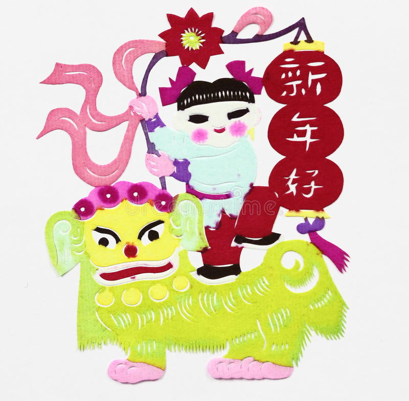 Happy new year. Paper-cut of a boy hanging a lantern and playing the lions as a Chinese traditional celebration to welcome the new year. The three Chinese royalty free stock photos