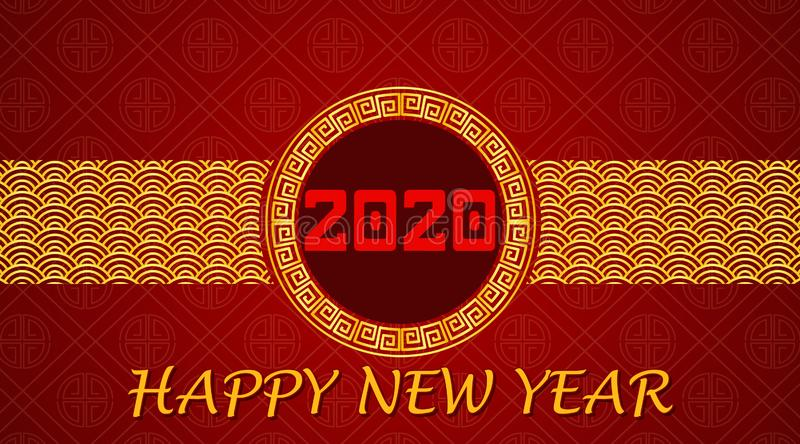 Happy new year background design for 2020 vector illustration