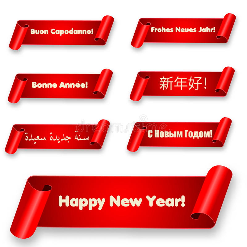 Happy new year banner with curved paper ribbon. Vector illustration of red horizontal holiday scroll, winter holidays greetings in stock illustration