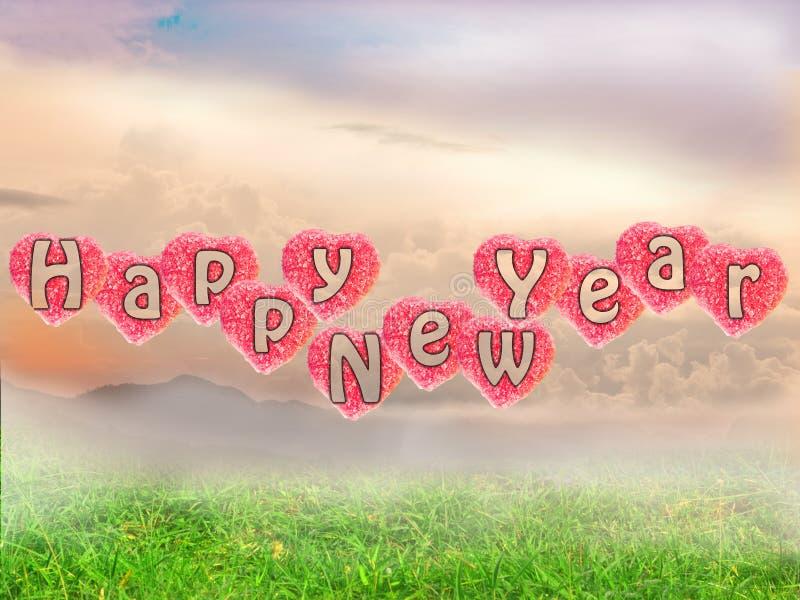 2015 Happy New Year stock photo